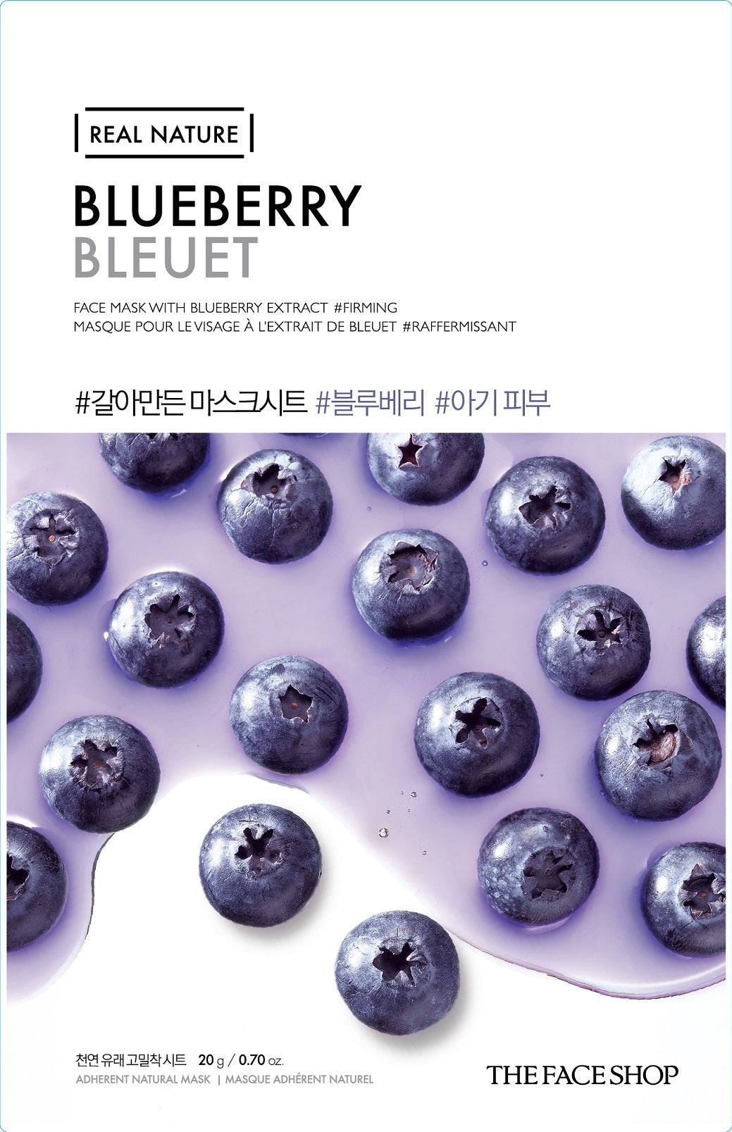 REAL NATURE BLUEBERRY FACE MASK - 20G