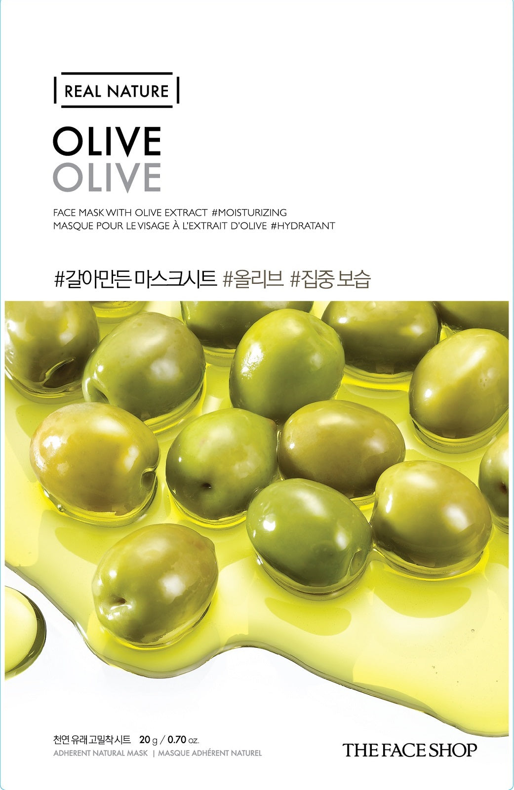 REAL NATURE OLIVE FACE MASK - 20G