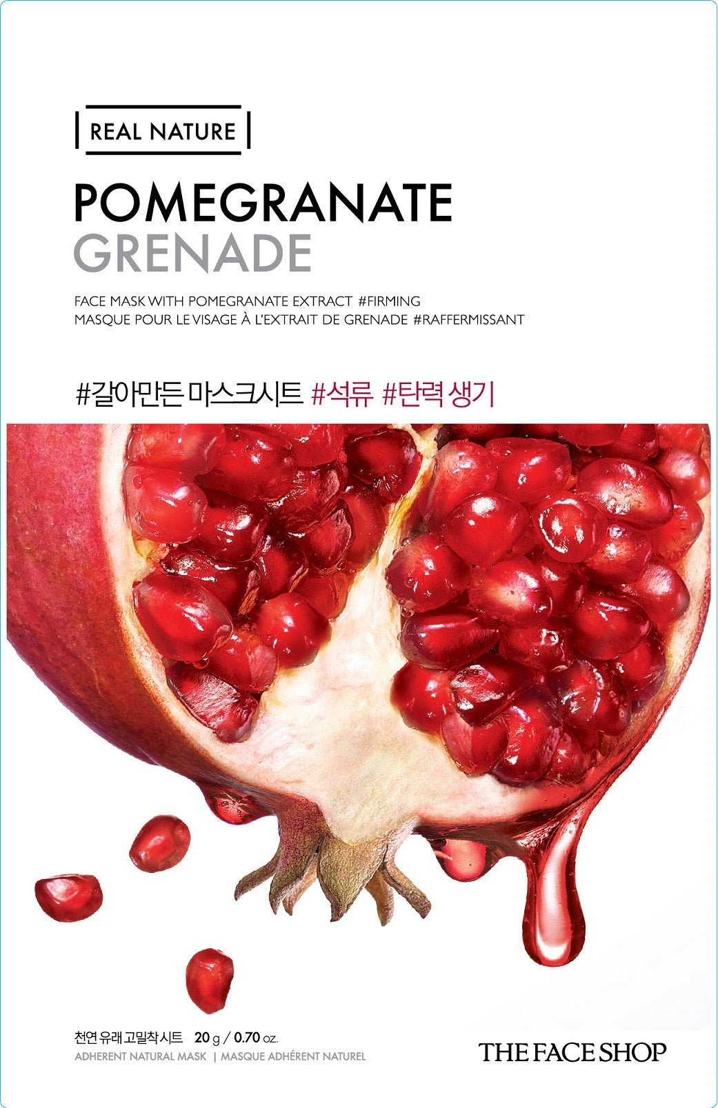 REAL NATURE POMEGRANATE FACE MASK - 20G