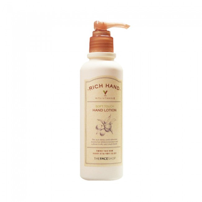 RICH HAND V SOFT TOUCH HAND LOTION - 200ml