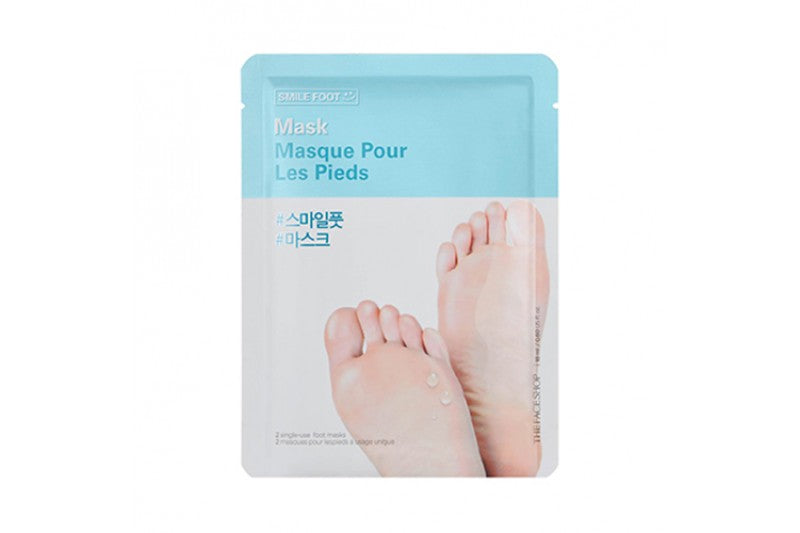 SMILE FOOT MASK - 18ML