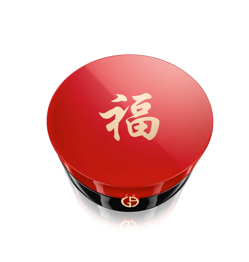 GIORGIO ARMANI Chinese New Year Highlighting Face Palette (Limited Edition)