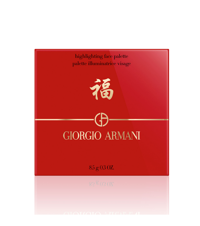 Emma Chai GIORGIO ARMANI: Chinese New Year Highlighting Face Palette(Limited Edition)