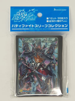 "Buddyfight Sleeves ""55"" ct. Vol. 62"