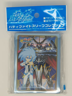"Buddyfight Sleeves ""55"" ct. Vol. 58"