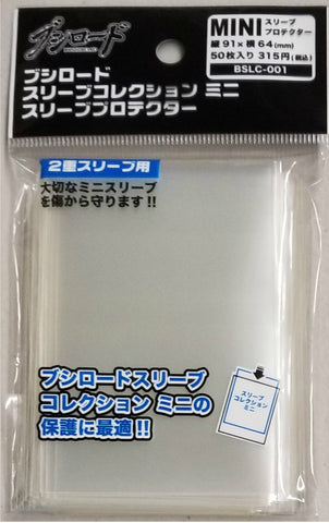 "Bushiroad Oversleeves ""50"" ct. ""Gloss"" Fits CFVG BSLC-001"