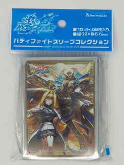 "Buddyfight Sleeves ""55"" ct. Vol. 60"