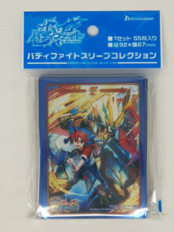 "Buddyfight Sleeves ""55"" ct. Vol. 61"