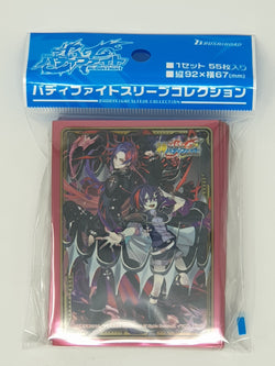 "Buddyfight Sleeves ""55"" ct. Vol. 59"