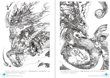 Load image into Gallery viewer, Terada Ten (Personally Signed by Terada Katsuya)