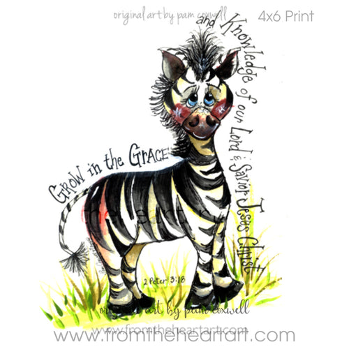 Jungle: Zebra Print (2 Peter 3:18)(Farewell)