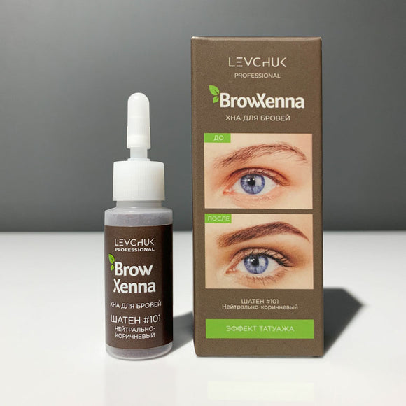 BrowXenna Brunette Vial