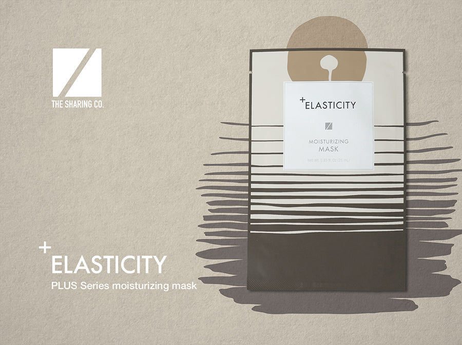 image of Plus Series Elasticity Sheet Mask package design