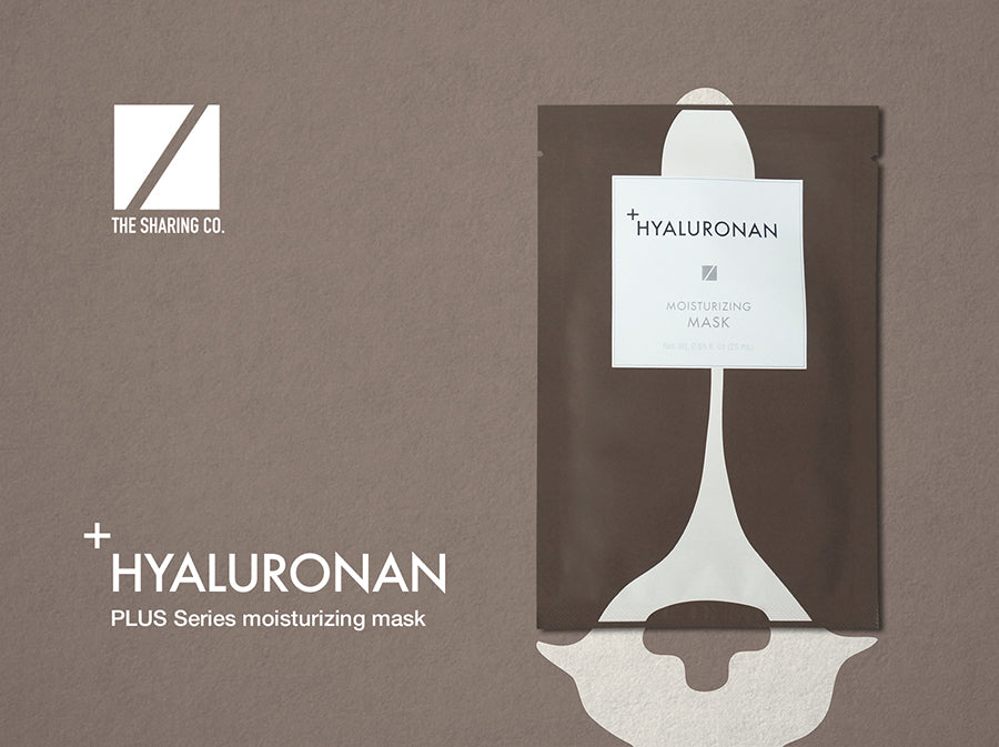 image of Plus Series Hyaluronan Sheet Mask package design
