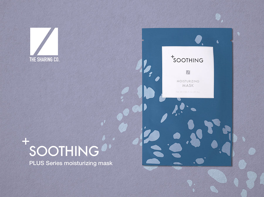 image of Plus Series Soothing Sheet Mask package design