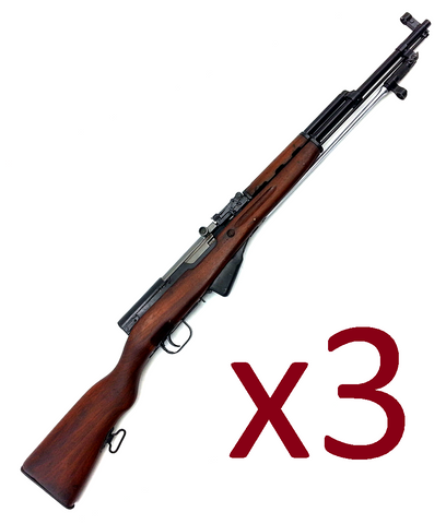 Chinese SKS 7.62x39mm - 3 Pack