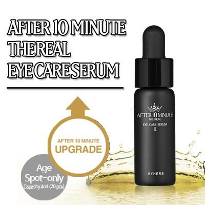 After 10Minute The Real Eye Care Serum 4ml (20 number of times amount) Foundation makeup/ Wrinkle/ Whitening effect/ Full of nutrition/ Dark Ning/ Lifting effect/ Sticky sticky one/ jb_004