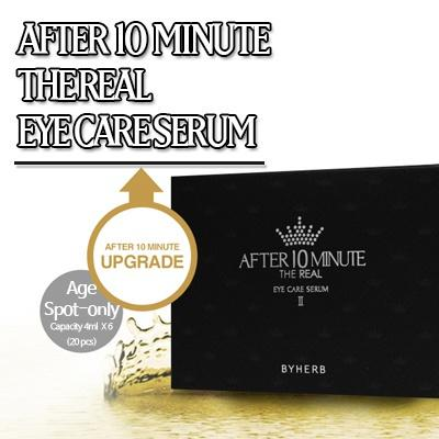 After 10Minute The Real Eye Care Serum 4ml*6 (120 number of times amount) Foundation makeup/ Wrinkle/ Whitening effect/ Full of nutrition/ Dark Ning/ Lifting effect/ Sticky sticky one/ jb_004