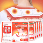 BARO Heat pack, Heat pack, Fomentation Heat pack, heat pack for neck and shoulders, hot pack