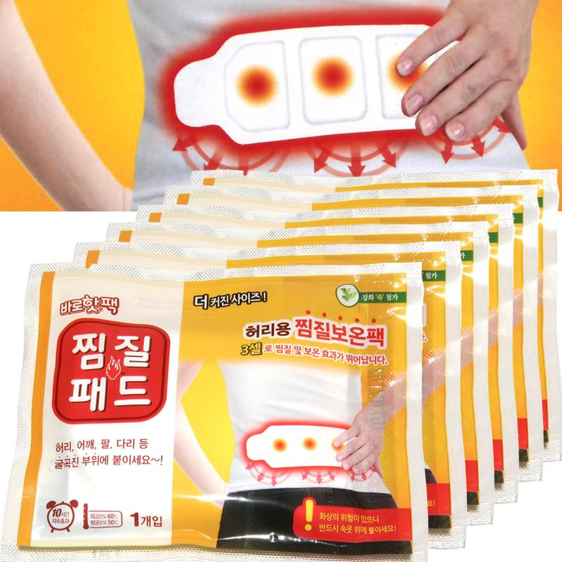 Baro Heat Pack 3box / Fomentation Heat Pack for Waist / Warmer / hot pack / Warm patch