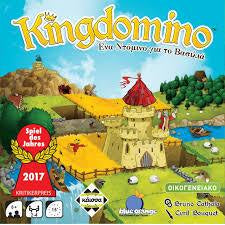 Kingdomino - Boardway India