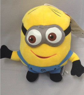 Minion Plush Toy/Cushion - 18cm