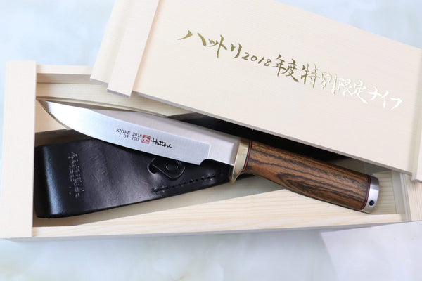 Hattori 2018 Year Limited Edition Knife - JapaneseKnifeDirect.Com