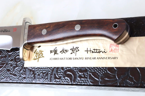 Hattori 傘 SAN Limited Edition SAN-26 Premium Big Fighter