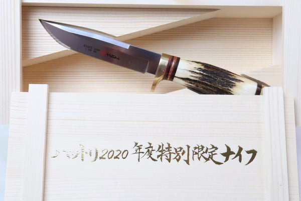"Hattori Year 2020 Limited Edition Custom Knife Collection  H-2020S Precision Master ""Wild Edition"""