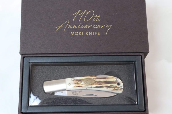 MOKI 110th Anniversary Limited Edition Folders  MK-110ANV-STG - JapaneseKnifeDirect.Com