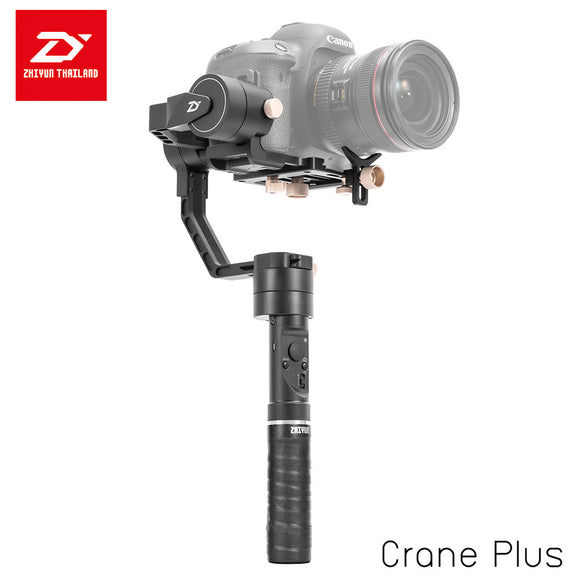Zhiyun Crane Plus + Dual Handle