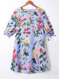 Pretty Striped Floral Lantern Sleeve Shift Dress