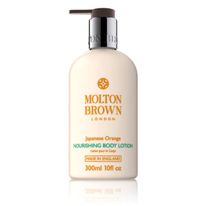 Japanese Orange Body Lotion
