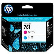HP 761 Printhead, Inkjet, Cyan, (CH646A), Ink and Toner, Hewlett Packard, Asktech Business Equipment Repair and Sales, [variant_title] - Asktech Business Equipment