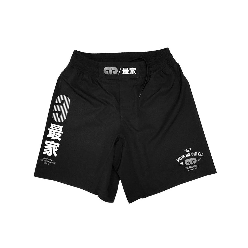 Moya Mad Max Training Short