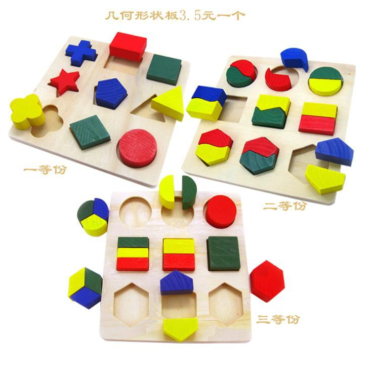 1pc retail Educational wood toy baby toys for children Multifunction