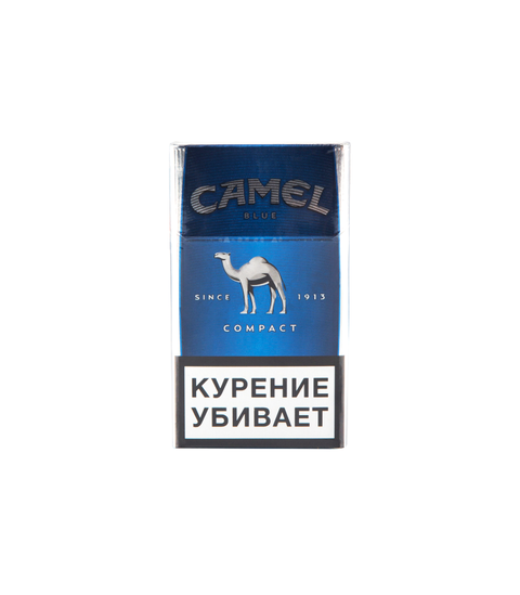 Camel Blue Cigarettes - Pink Dot