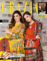 Grazia Pakistan October 5th Issue 2017