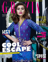 Grazia Pakistan March 5th Issue 2018