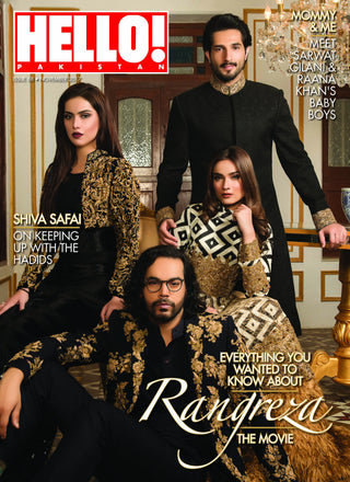 Hello Pakistan November 2017