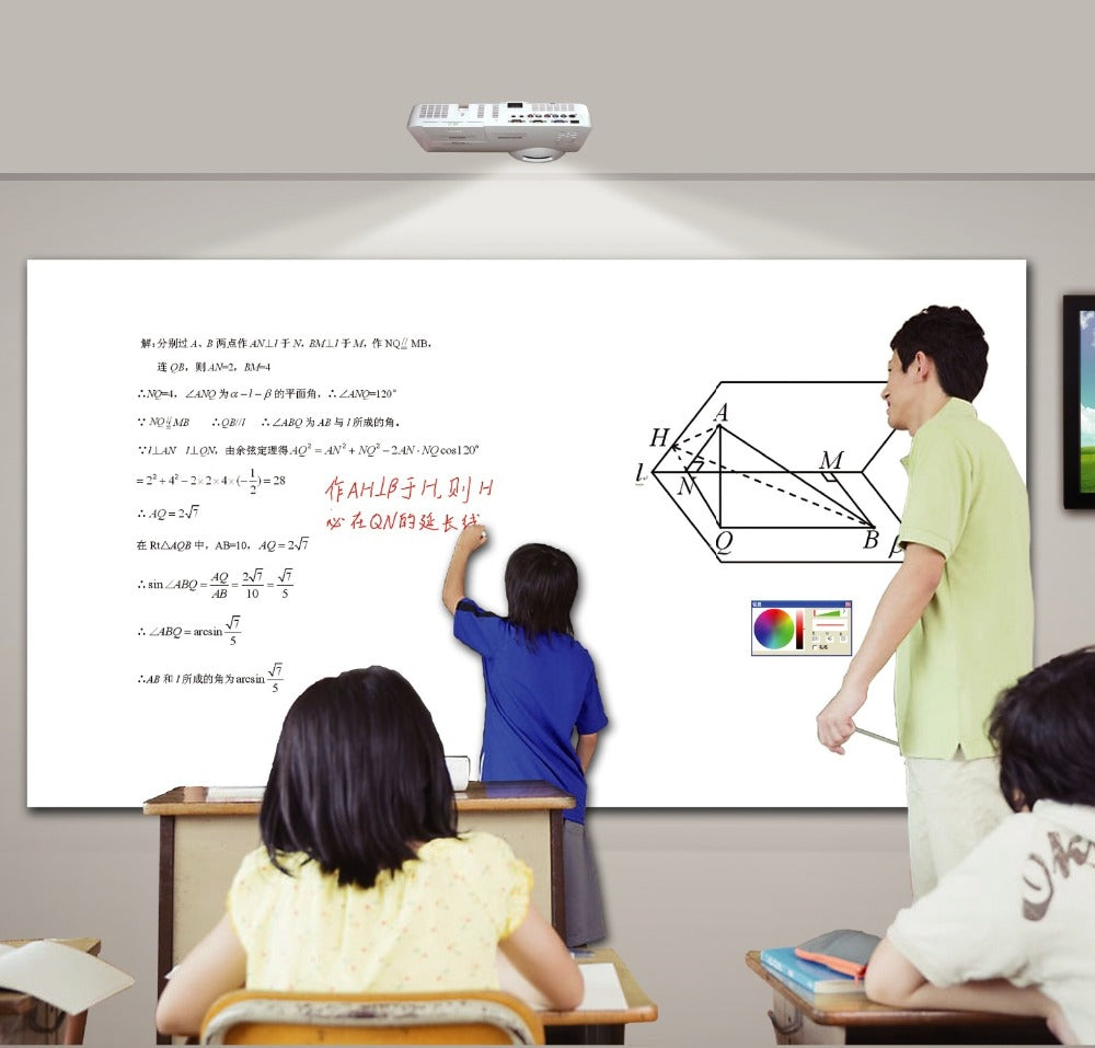 Interactive Wite Board for education