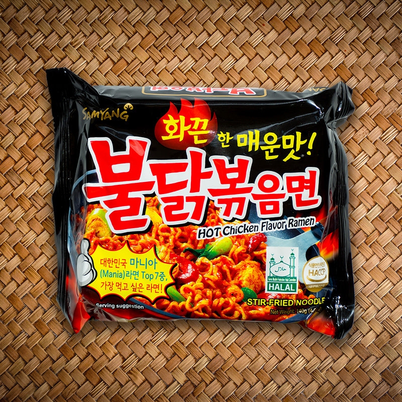 Samyang | Hot Chicken