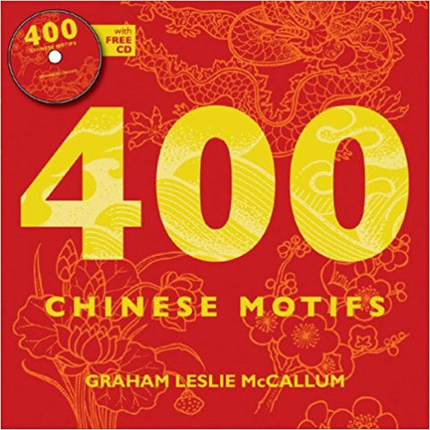 400 Chinese Motifs [Paperback] [Mar 01, 2010] Graham McCallum - Bee's Emporium