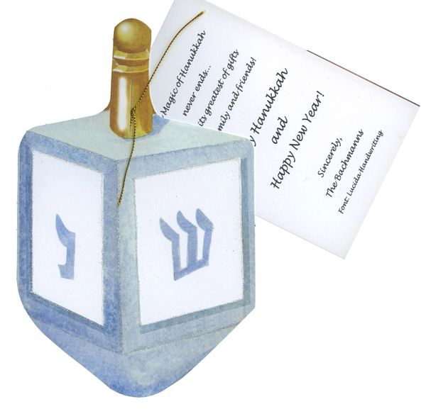Dreidel w/ Gold Cord Personalized Holiday Card/ Invitation (Set of 50)