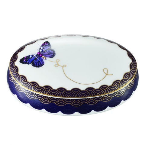 My Butterfly Oval Jewelry Box, Gold-Purple