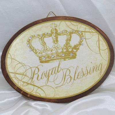 Dalmazio Design Keepsake Wooden Plaque - Royal Blessing 7x9""