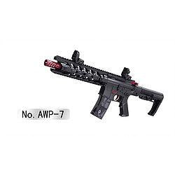 AWP07 Electric-Water-Rifle-Set-