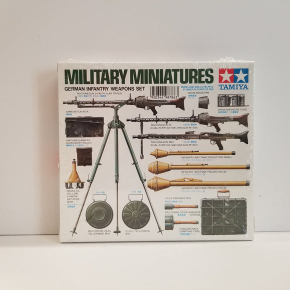 1/35 Scale Tamiya No.35111 German Infantry Weapons Set
