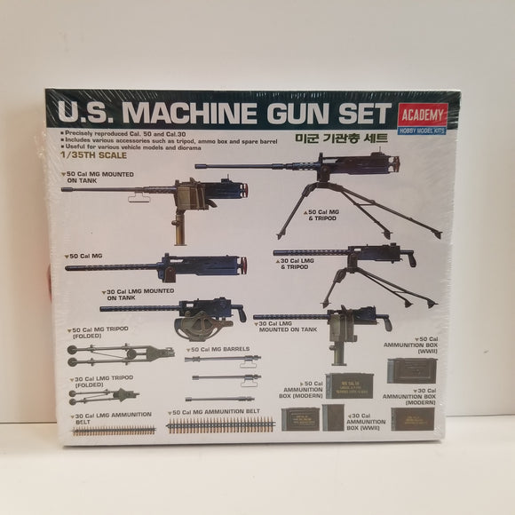 1/35 Scale Academy 1384 U.S. Machine Gun Set