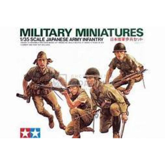1/35 Tamiya 35090 Military Miniatures Japanese Army Infantry